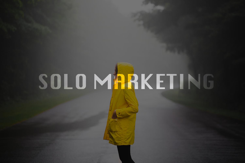 マーケティングとはクソの役にも立たないプロ意識や知識欲を捨て去ることである | SOLO MARKETING BLOG